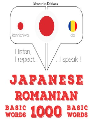 cover image of Japanese-Romanian: 1000 basic words