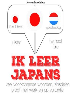 cover image of Ik leer Japans