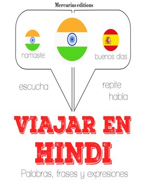 cover image of Viajar en hindi
