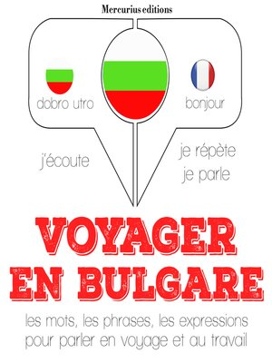cover image of Voyager en bulgare