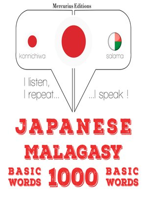 cover image of Japanese-Malagasy: 1000 basic words