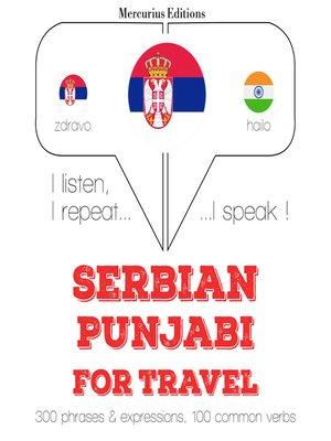 cover image of Serbian-Punjabi: For travel
