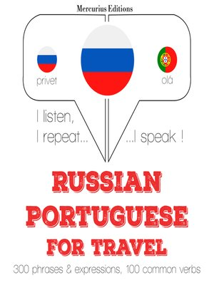 cover image of Russian-Portuguese: For travel