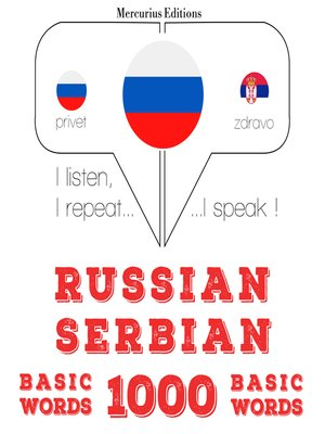 cover image of Russian-Serbian: 1000 basic words