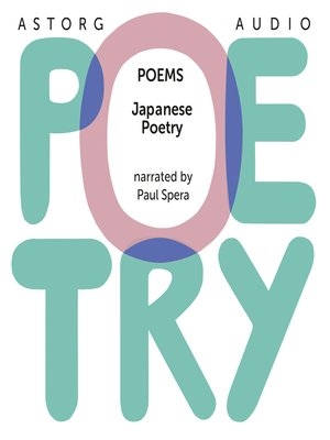 cover image of Classical Poetry of Japan