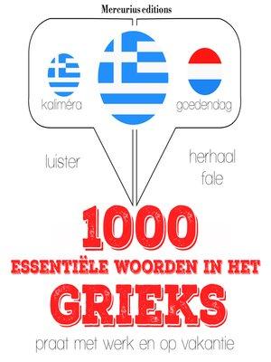cover image of 1000 essentiële woorden in het Grieks