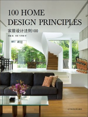 cover image of 100 Home Design Principles