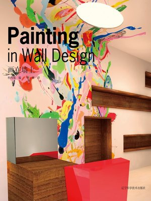 cover image of Painting in Wall Design