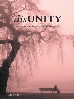 cover image of disUnity