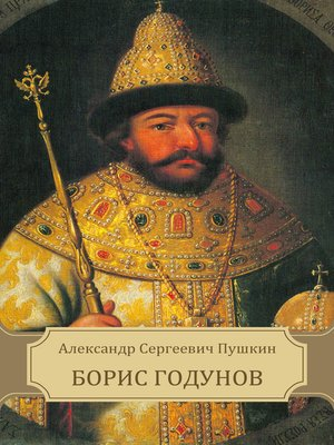 cover image of Boris Godunov