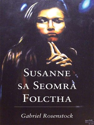 cover image of Susanne sa Seomra Folctha