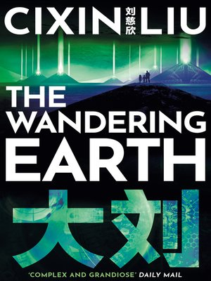 cover image of The Wandering Earth