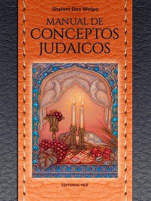 cover image of Manual De Conceptos Judaicos