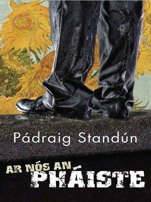 cover image of Ar Nós an Pháiste