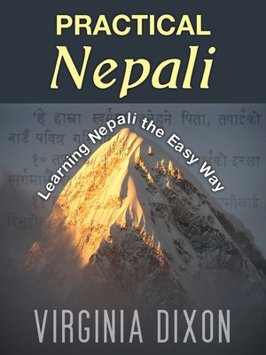 cover image of Practical Nepali