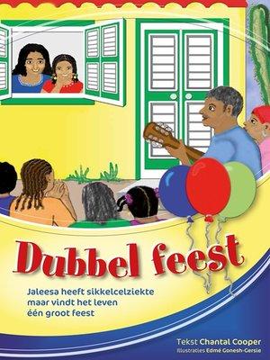 cover image of Dubbel feest / Dòbel fiesta