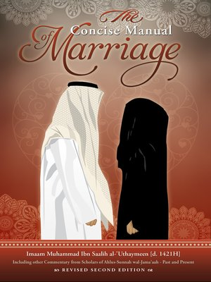 cover image of The Concise Manual of Marriage