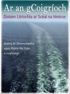 cover image of Ar an gCoigríoch