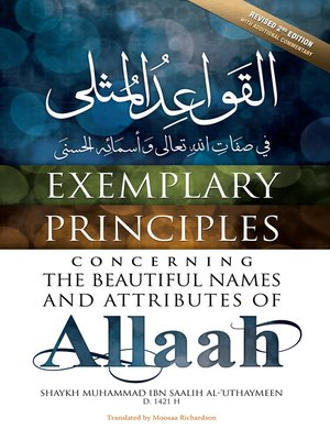 cover image of Exemplary Principles Concerning the Beautiful Names and Attributes of Allaah