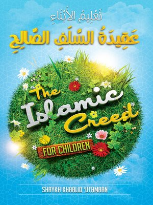 cover image of The Islamic Creed for Children