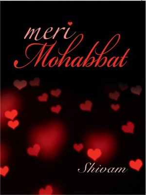 cover image of Meri  Mohabbat...