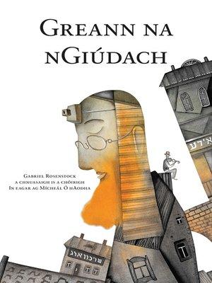 cover image of Greann na nGiúdach