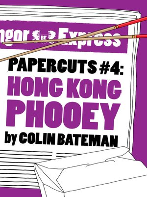 cover image of Papercuts 4