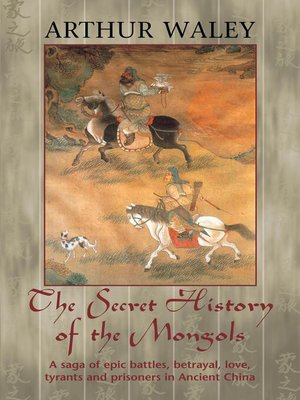 cover image of The Secret History of the Mongols & Other Works