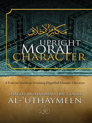 cover image of Upright Moral Character