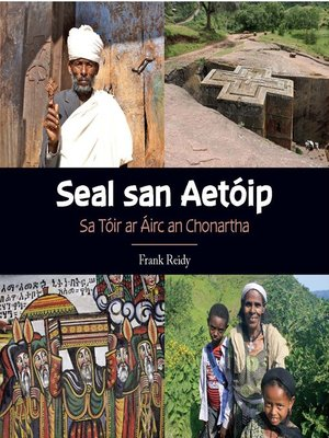 cover image of Seal san Aetóip