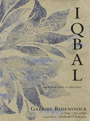 cover image of Iqbal