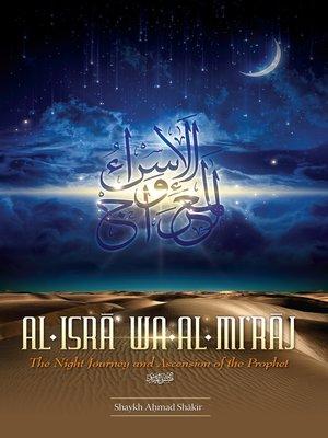 cover image of Al-Isrā Wa-Al-Miʾrāj