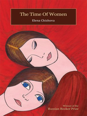 cover image of The Time of Women