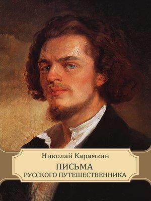 cover image of Ves' mir teatr