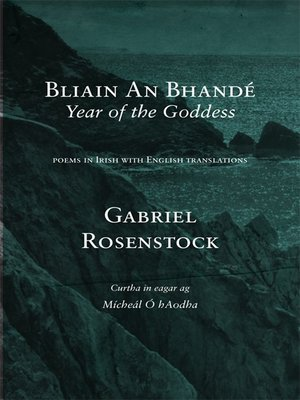 cover image of Bliain an Bhandé: Year of the Goddess