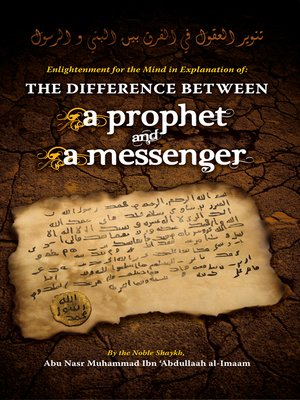 cover image of The Difference Between a Prophet and a Messenger