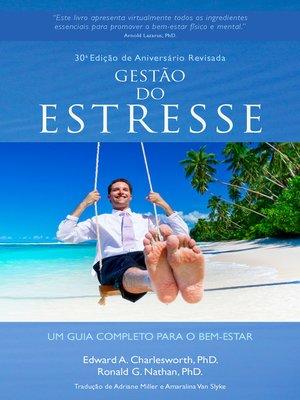 cover image of GESTÃO DO ESTRESSE