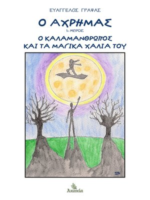 epub VINYASA YOGA HOME PRACTICE BOOK
