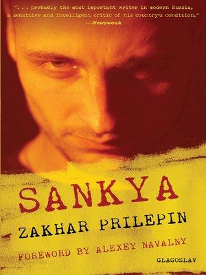 cover image of Sankya