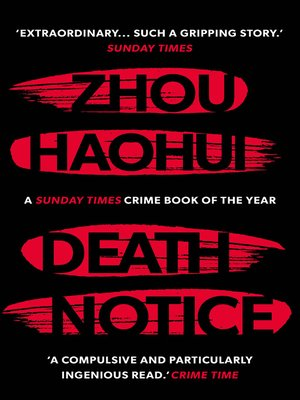 cover image of Death Notice