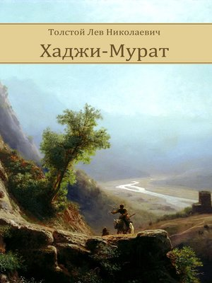 cover image of Hadzhi-Murat