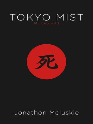 cover image of Tokyo Mist