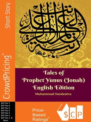 cover image of Tales of Prophet Yunus (Jonah) English Edition