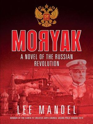 cover image of Moryak