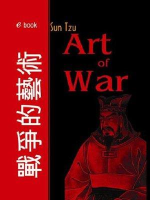 cover image of Sun Tzu Art of War