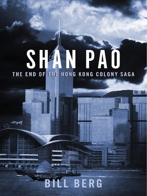 cover image of Shan Pao
