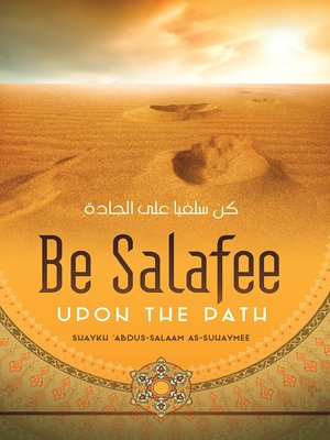 cover image of Be Salafee upon the Path