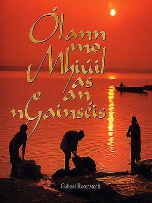 cover image of Ólann Mo Mhiúil as an nGainséis