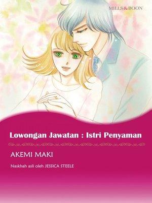 cover image of Lowongan Jawatan: Isteri Penyaman
