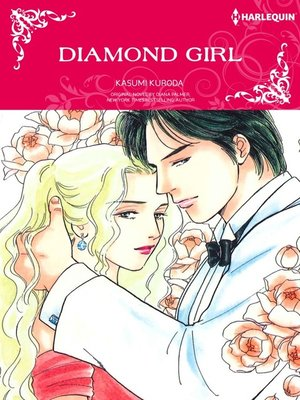 cover image of Diamond Girl